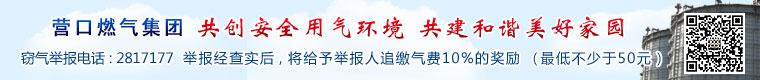 12bet官方网站房产信息网
