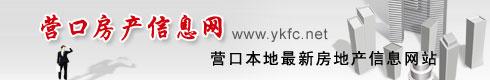 营口房产龙8国际pt娱乐官方网站网