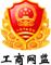 网络经济主体龙8国际pt娱乐官方网站