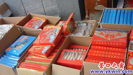 大石桥:春节将至 冷冻海鲜市场生意火爆