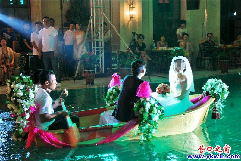 室内水上婚礼