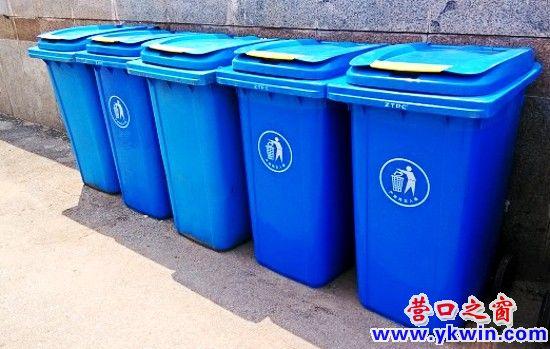 营口市大面积更换垃圾桶