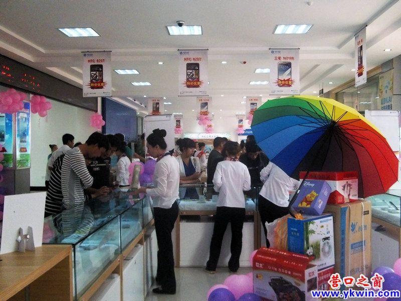 中国移动盖州智能手机广场盛大开业