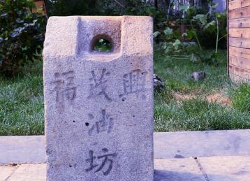 """营口老街添物件   市民捐赠""""石秤砣"""""""