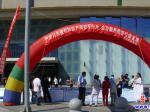 营口经警在万达广场开展普法宣传活动