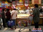买来烧饼变质变味 超市道歉退货送十