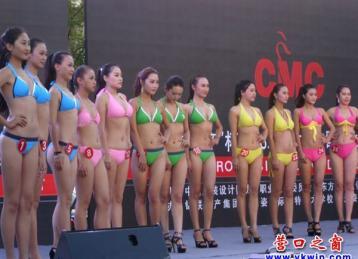 中职模特大赛辽南赛区总决赛暨颁奖典礼在锦联广场举行