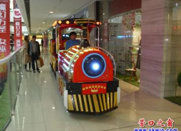 卖场里面跑火车