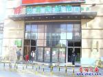 营口财富家超市锦联店恢复营业
