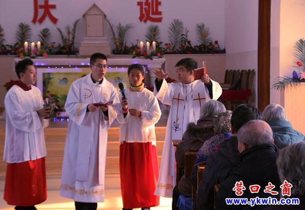 天主教 2