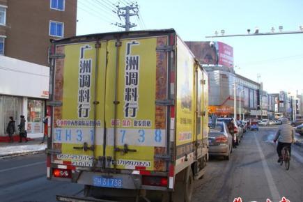 """一辆小货车背着""""广洲""""字满街跑"""