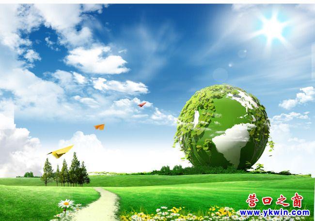 """(营口之窗网讯 一凡)营口市在环保工作中采取四项措施改善环境质量: 一是坚决打胜大气、水、土壤污染防治工作三个攻坚战。二是加大生态保护力度。三是积极主动应对环境风险。四是加大环境执法力度,严打环境违法行为。其中,市民对""""烟尘排放""""的环保工作啧啧称赞。 以前,营口市民反映:市环保部门对钢铁、火电等重点大气污染源采取定期、不定期巡查的方式进行环境管控。部分企业与执法人员""""躲猫猫"""",违法排污现象仍时有发生。在提高居民生活质量上还有不尽人意之处。 怎样才能根治这个问"""
