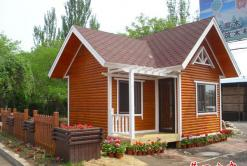 12bet东外环路边惊现漂亮的小木屋