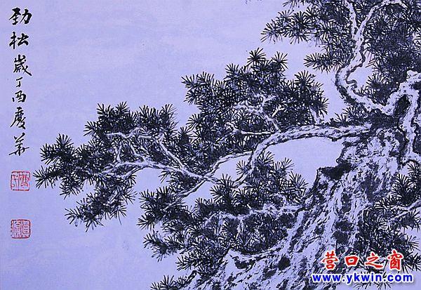 曹先生把画松树当做抒发个人情怀的