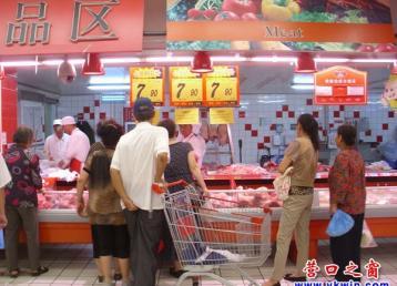 12bet官方网站猪肉零售价跌破八元
