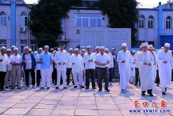 12bet官方网站穆斯林喜迎开斋节