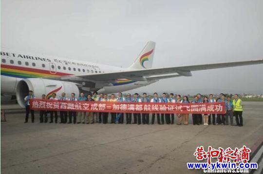西藏航空将开通成都飞加德满都航线飞机上可看珠峰