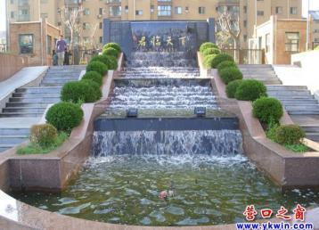 12bet官方网站市:人造瀑布小区来