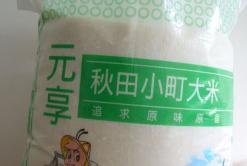 新大米匆忙上市发霉 大润发超市痛快退货