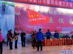 中国健身鞭联合会营口委员会成立