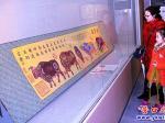 营口博物馆举办剪纸艺术沙龙作品展