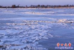 寒潮来袭 12bet官方网站大辽河即将全面封冻