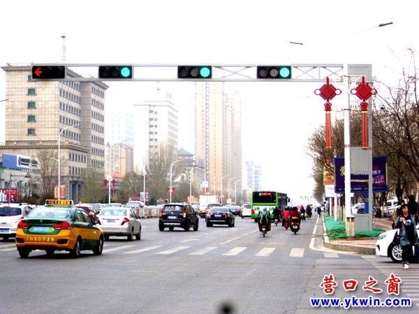 营口市渤海大街部分新信号灯启用