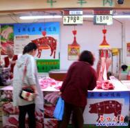 营口市猪肉价小幅上扬