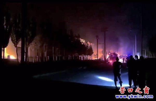 刚刚,营口市中小企业园一公司突发大火