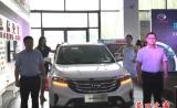 广汽传祺全新祺云概念智慧SUV GS4上市发布