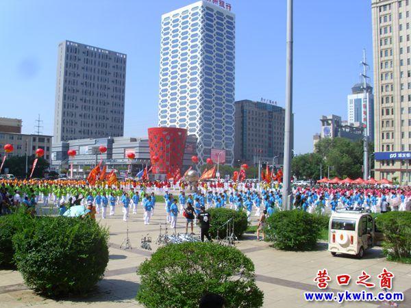 营口市隆重举行首届百姓广场舞展演开幕式