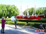 营口楞严寺公园帆船穿上新嫁衣
