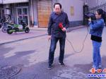 记者调查漏水一事