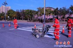 重新施划标识线  营造交通新面貌