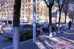 营口市中心医院路边能随意停放车辆?