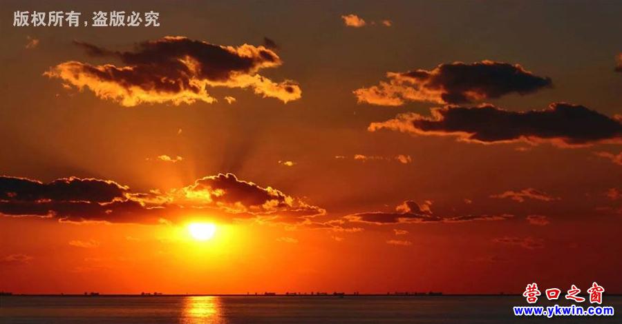 夕阳坠海——辽宁营口
