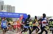 马拉松赛事指南:2019营口•鲅鱼圈国际马拉松