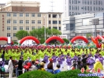 """第二届""""营口银行杯""""百姓健康舞展演在希望广场举行"""