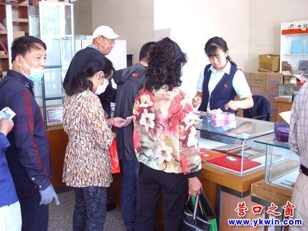 营口发行《中国2019世界集邮展览纪念邮票》和《小型张》