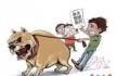 营口市文明《条例》规定了对不文明养犬处罚措施