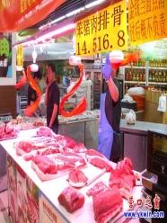 猪年,营口之猪身价倍增