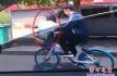 營口:共享單車車筐載人太危險
