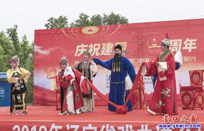 庆建国70周年 辽剧走进乡村