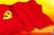 党旗,红色的记忆