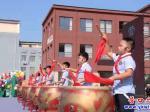 营口市红旗小学开学礼启动仪式