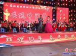 站前区:庆祝新中国成立70周年专场文艺晚会