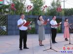 营口红运社区大邻里文化节