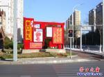 营口市渤海大街边三天竖立三块巨幅公益广告牌