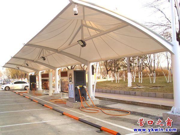 营口市首批电动汽车充电站启用之初门可罗雀