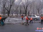 楞严寺公园:清除道路积雪 确保春节畅通